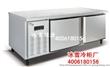 060303系列 标准型卧式(两门)厨房工作台-酒店冰柜