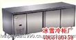 060304系列 标准型卧式(三门)厨房工作台-酒店冰柜