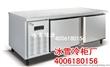 060305系列 豪华型卧式(两门)厨房工作台-酒店冰柜
