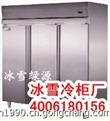 060603系列 豪华型不锈钢(三门)GN盘柜 -厨房冷柜 商用冷柜