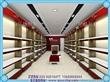 广州展柜厂家定做皮具鞋店展示柜价格