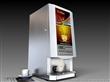 供应杭州以勒速溶咖啡饮料机家用型F305