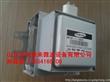 批发供应松下磁控管2M167B-M11、2M210(图)