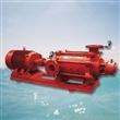 XBD-TSWA系列 高效耐磨耐腐蚀 卧式单吸多级分段式消防泵