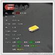 LED光源贴片灯珠小功率高飞捷科技
