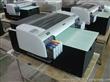 平板打印机,数码印刷机