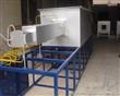 管式气氛保护炉 广东管式气氛保护炉厂  有名的气氛保护炉厂