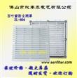 中山通风过滤网组批发 生产厂家 百叶窗网罩