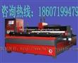 碳钢激光切割机设备厂家