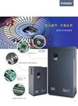 普传PI7800系列变频器应用于铸钢设备0