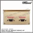 SDVC22-S CUH振动盘控制器 调压稳压控制器 双控控制器