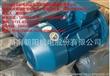 长沙YX3高效节能电机厂家直销YX3-90S-2-1.5KW高效电机