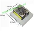 固特交流单相30A固态继电器SAP4030D+散热器( 特制品)