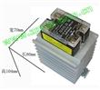固特交流60A单相固态继电器SAP4060D+散热器