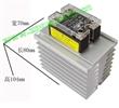 固特GOLD单相 固态继电器 SAP4080D直流控制交流