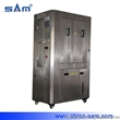 SM-8100全不锈钢气动钢网清洗机