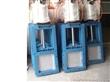 衡泰环保供应电动插板阀
