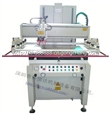 买深圳丝印机选择科恒达,质量保证,价格优惠!