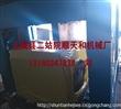 河北发泡水泥包装机生产厂家