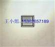 TW9912 解码器