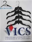vics 484 衣架 macy's garment hanger 498