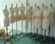供应杭州板房模特  上海板房模特  重庆板房模特  成都板房模特