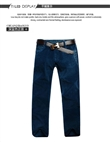 供应批发服装经典潮流新款男士休闲牛仔裤k186长裤