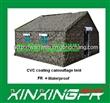 郑州新星防紫外防水防风帐篷用布 PU涂层,帆布覆膜 三防处理