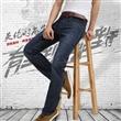 正品lee男装裤子批发 修身男式牛仔裤男 牛仔青春流行