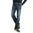 冬装新款 一条顶三条保暖长裤男 修身加绒牛仔裤 批发