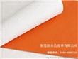 东莞韵圣达长期供应贴面超纤革