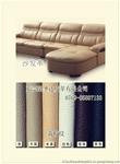 供应沙发革,汽车座椅革