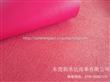供应平板皮套超纤革