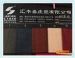 手工皮革 ,进口皮革 ,皮革贸易