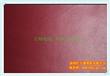pu人造革  厂家直销 pu合成皮革  汇丰盛皮革11年品牌见证