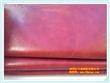 皮革材料 ,沙发皮革 ,皮革公司