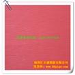 广东皮革生产厂家 ,广东pu皮革公司 ,pu皮革荔枝纹