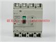 三菱&漏电断路器% NV125-SW 3P 32A大量现货