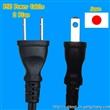 日本PSE认证两插电源线