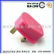 供应BS插头插座 9518英式插头 英标插头 PMS认证插头