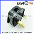 供应英式插头 英规组装式 bs英国插头 三极电源插头