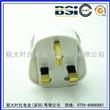 直销带保险丝组装式BS头 9518英式插头 英标装配插头