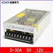 【兆源电气】5V4A12V1A双组电压开关电源 D-30A双路输出开关电源
