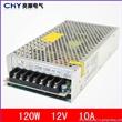 兆源电气 LED显示屏发光字专用开关电源 120W12V10A  12V开关电源