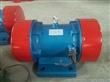 供应yzs-30-6振动电机