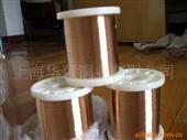原华荣铜业批发供应铆钉专用磷铜线 磷铜丝 红铜丝 黄铜线