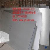 德曼供应SWRCH6R SWRCH8R冷镦用碳素盘条 进口超低价