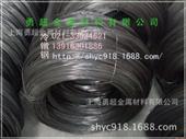 ML08AL碳素冷镦钢线材盘丝钢板一次球化加工_性能_报价_上海勇超
