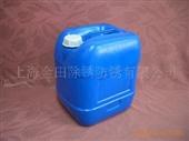 【环保】JTL系列环保拉丝磷化液 磷化修补液 高性价比 零排放