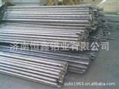 质量保证 来电订购 供应多种铝管+铝线+铝棒+铝杆